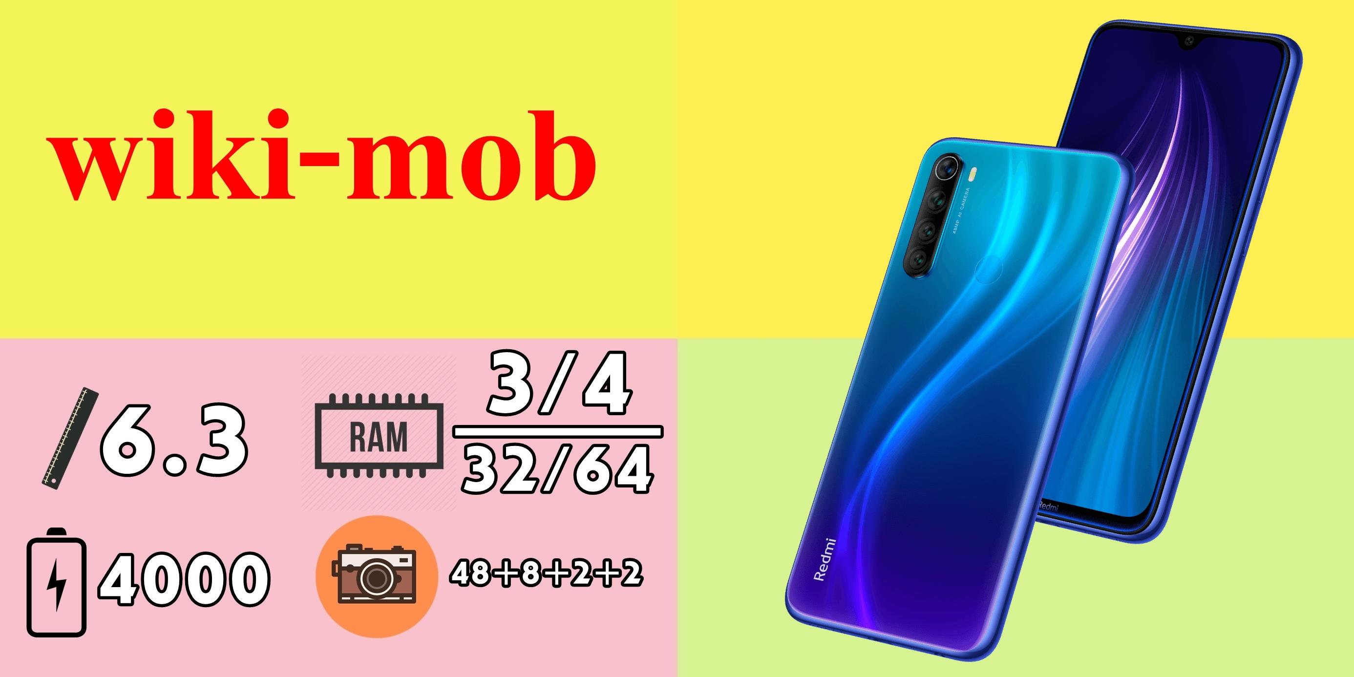 شاومي نوت 8