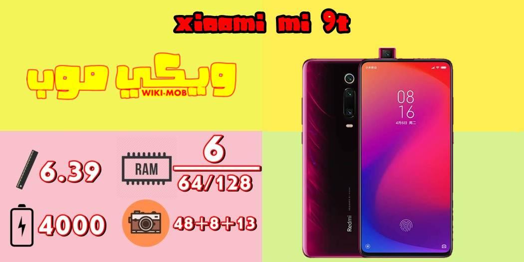 Photo of Xiaomi Mi 9T