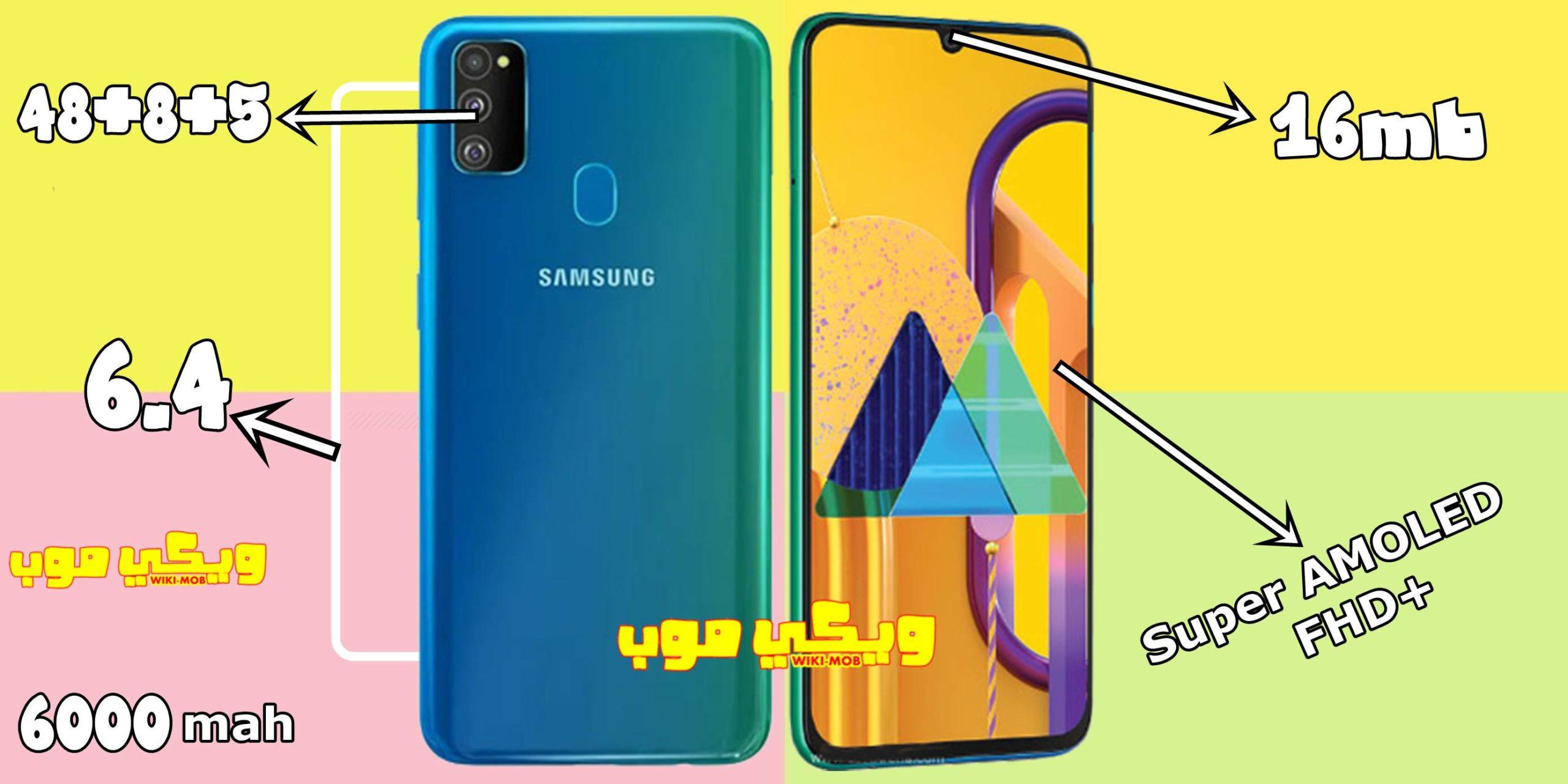 صورة مراجعة Samsung Galaxy M30s