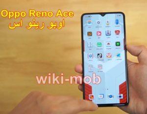 اوبو رينو اس سعر ومواصفات