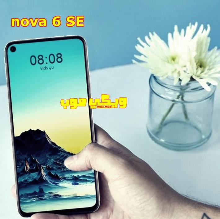صورة شركة هواوي تطلق nova 6 SE