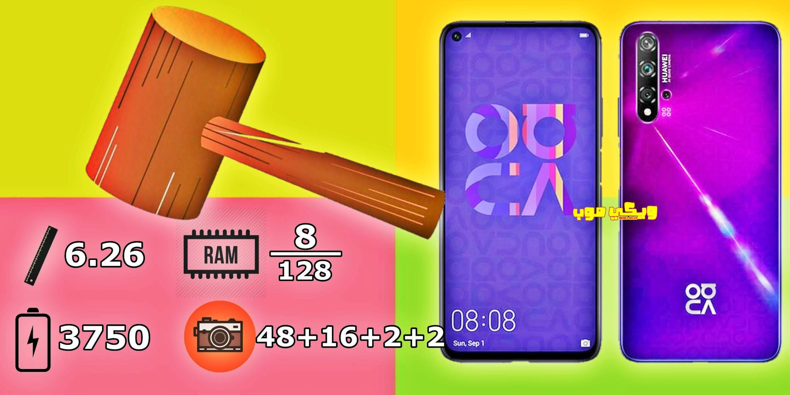 صورة سعر ومواصفات  Huawei Nova 5T