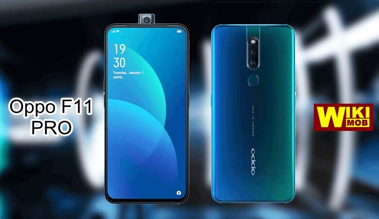 Oppo F11 Pro سعر ومواصفات