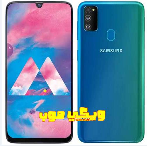 مميزات وعيوب Samsung Galaxy M30s