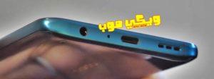 اوبو رينو 2 سعر ومواصفات ومراجعة