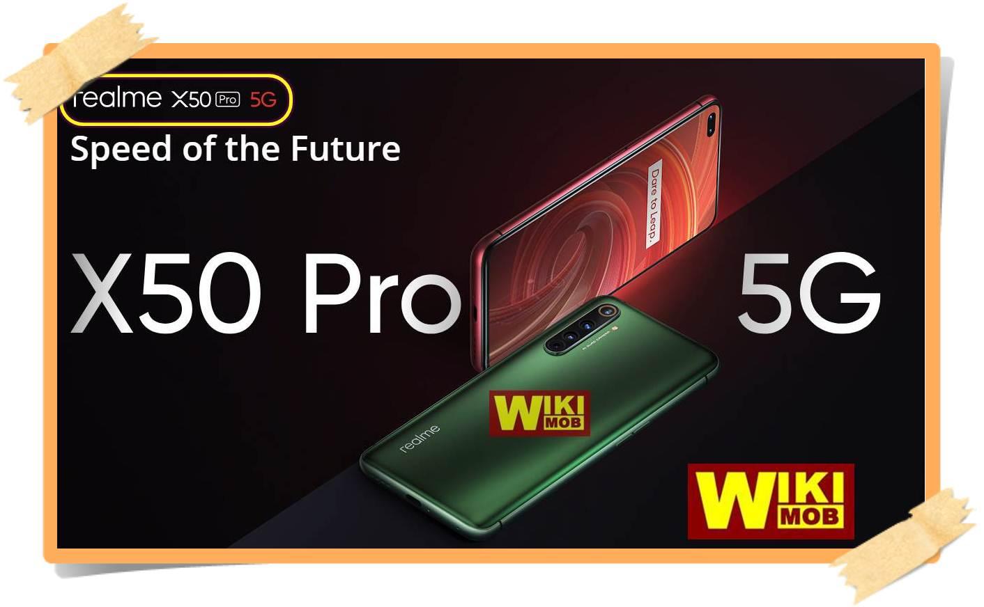 صورة مراجعة Realme X50 Pro