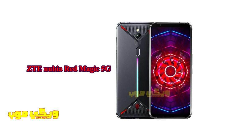 Photo of سعر ومواصفات ZTE nubia Red Magic 5G