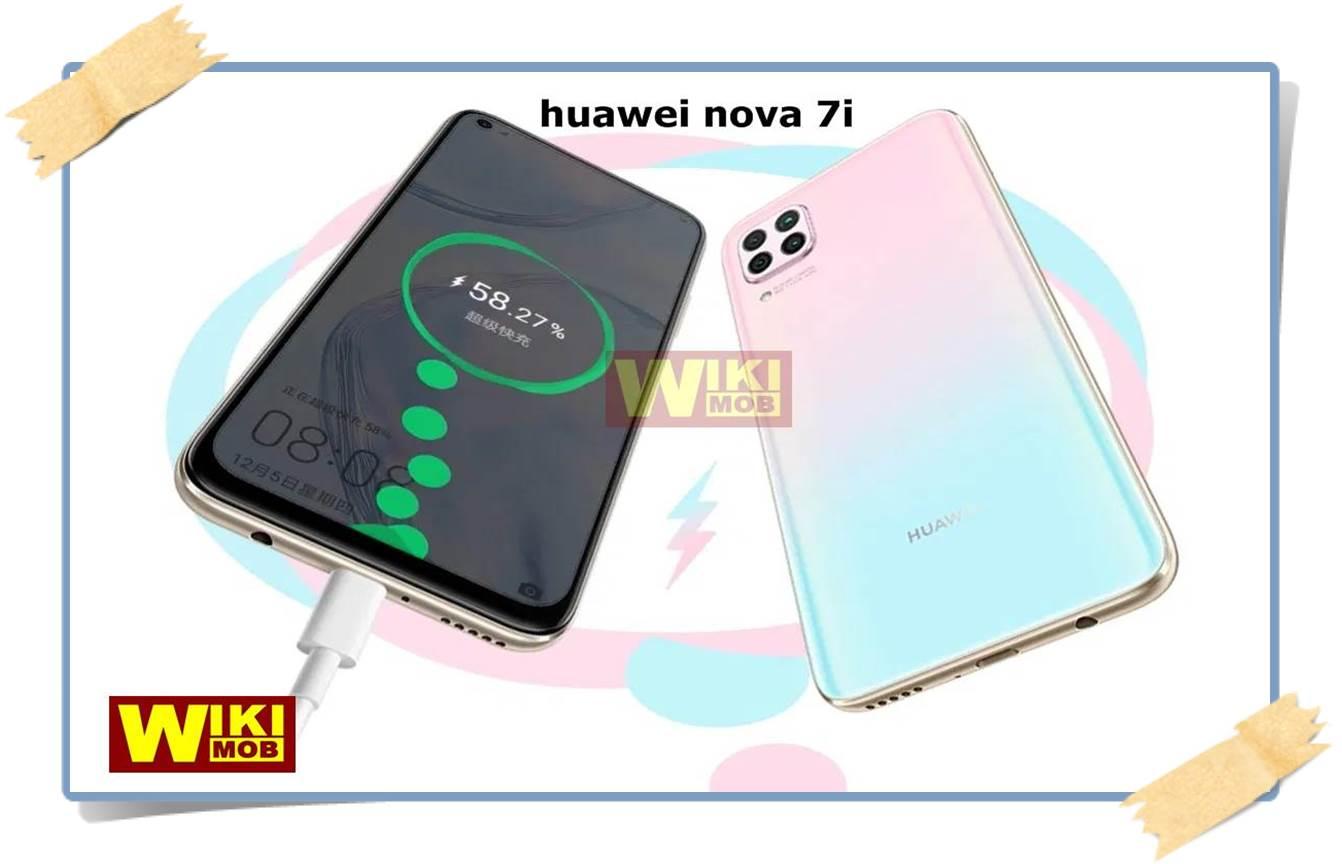 Photo of Huawei Nova 7i