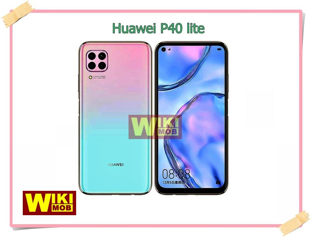 Photo of سعر ومواصفات Huawei P40 lite