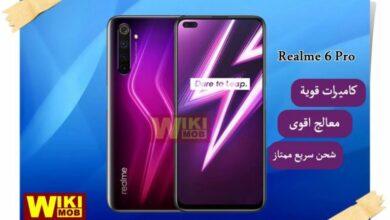 Photo of Realme 6 Pro سعر ومواصفات ومراجعة