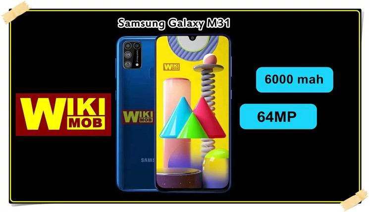 Samsung Galaxy M31 سعر ومواصفات ومراجعة