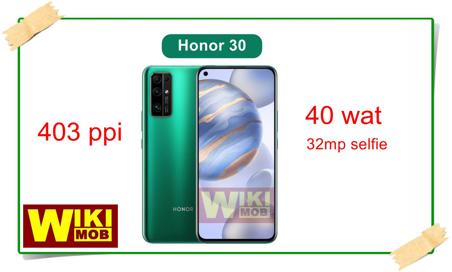 Photo of Honor 30
