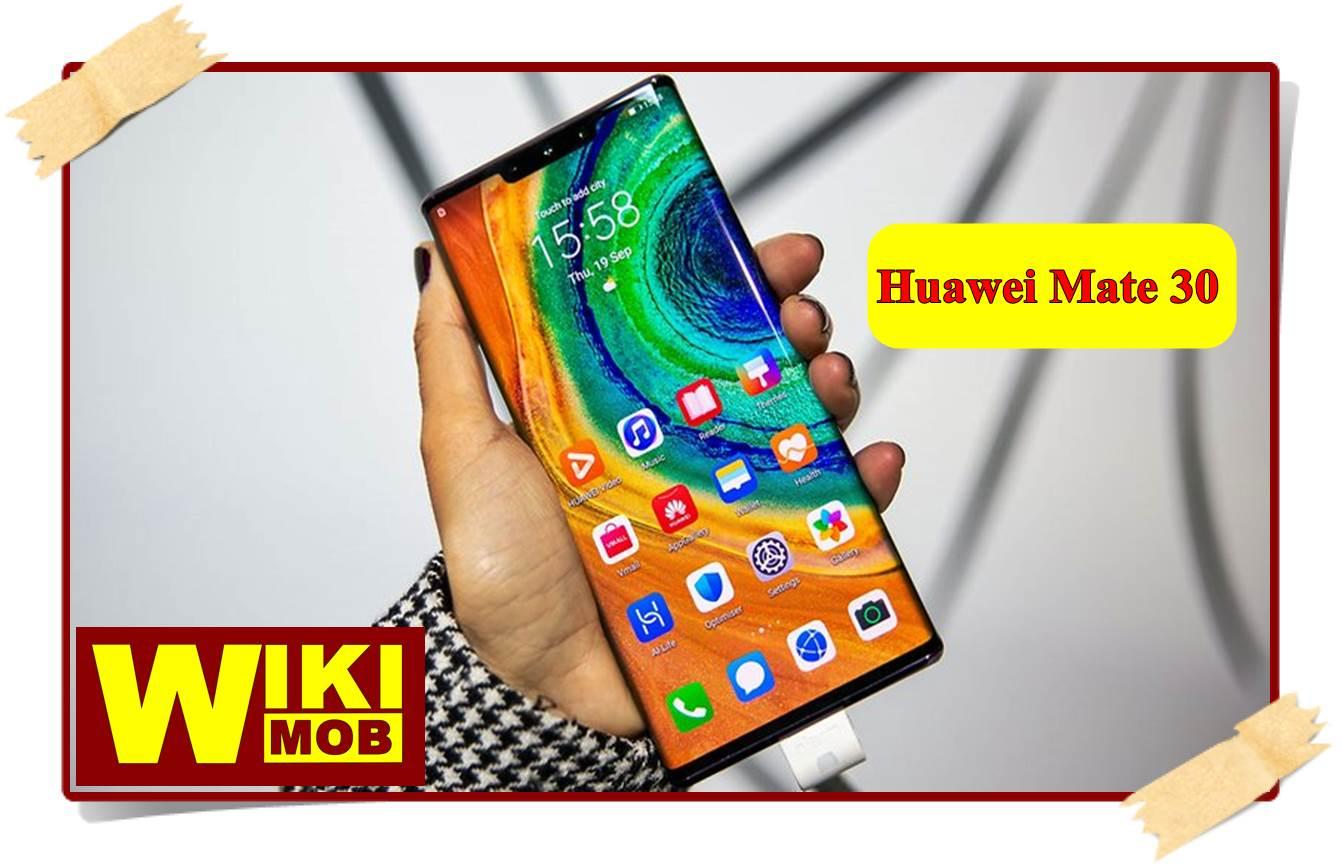 Photo of سعر و مواصفات Huawei Mate 30