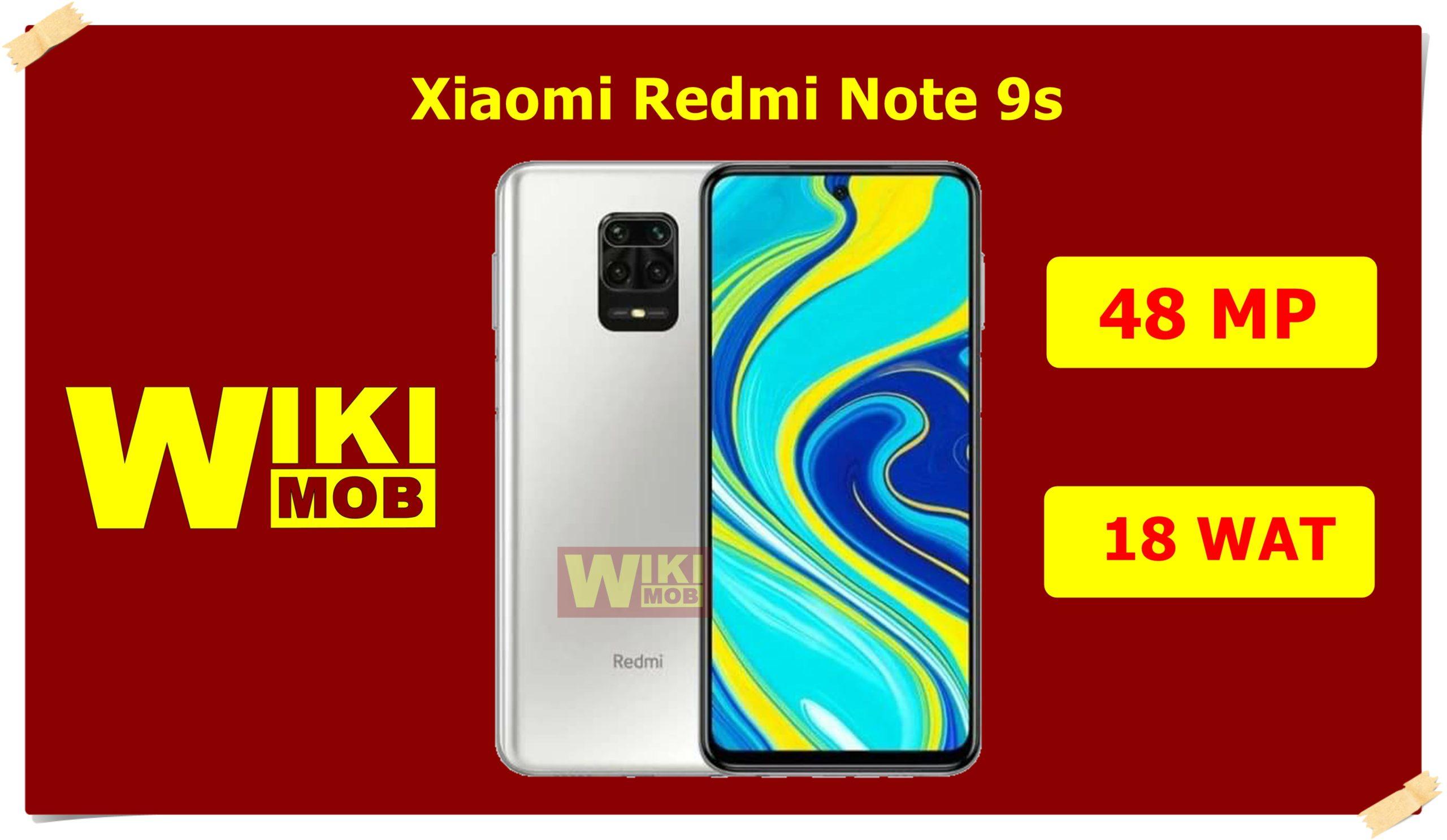 Photo of Xiaomi Redmi Note 9s سعر ومواصفات ومراجعة