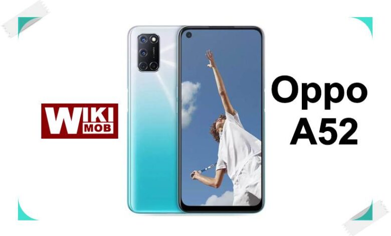 Oppo A52 سعر ومواصفات