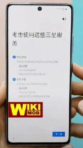 Samsung Galaxy A71 5G سعر ومواصفات