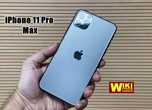 صورة ايفون 11 برو ماكس سعر ومواصفات