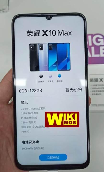 Honor X10 Max سعر ومواصفات