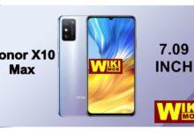 Photo of Honor X10 Max سعر ومواصفات