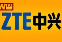 صورة افضل هواتف في اوروبا وهاتف جديد من zte