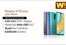 Photo of اطلاق هاتف Redmi 9 Prime في الهند