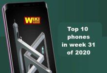 Photo of افضل 10 هواتف في الاسبوع 31 من عام 2020