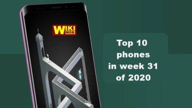 صورة افضل 10 هواتف في الاسبوع 31 من عام 2020