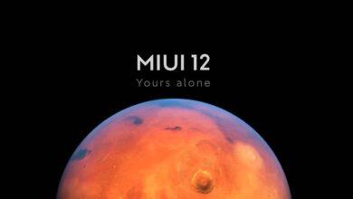 صورة تحديث MIUI 12 واهم المميزات ولمن سوف يصل؟