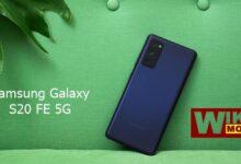 صورة Samsung Galaxy S20 FE 5G سعر ومواصفات