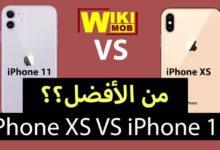 صورة مقارنة بين ايفون 11 وايفون اكس اس ماكس