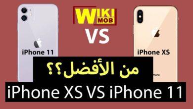 صورة مقارنة بين ايفون 11 وايفون xs max