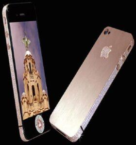 اغلى هاتف في العالم