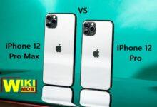 صورة مقارنة بين ايفون 12 برو و12 برو ماكس