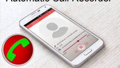 صورة تحميل برنامج تسجيل المكالمات للاندرويد call recorder