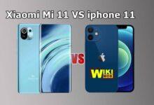 مقارنة بين شاومي مي 11 و ايفون 11