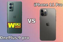 صورة مقارنة بين ون بلس 9 برو و ايفون 11 برو