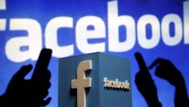 صورة النكز في الفيس بوك poke facebook