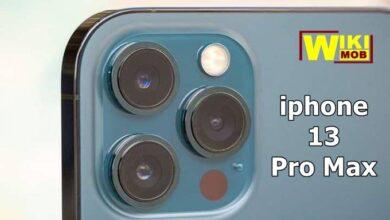 صورة ايفون 13 برو ماكس سعر ومواصفات