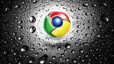 صورة خلفيات جوجل