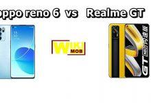مقارنة بين اوبو رينو 6 و ريلمي جي تي