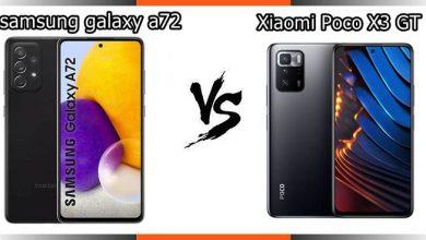 مقارنة بين شاومي بوكو اكس 3 جي تي و سامسونج ايه 72