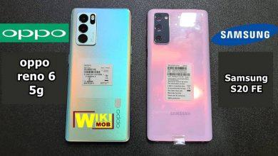 مقارنة بين reno 6 5g و Samsung S20 FE 5G