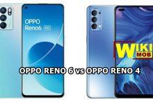 مقارنة بين RENO 6 و RENO 4