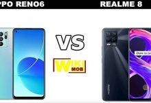 مقارنة بين Realme 8 و RENO 6