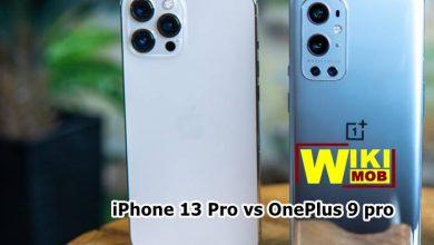 صورة مقارنة بين ون بلس 9 برو و ايفون 13 برو