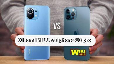 صورة مقارنة بين ايفون 13 برو وشاومي مي 11