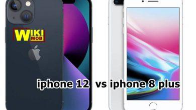 مقارنة بين ايفون 8 بلس و ايفون 13