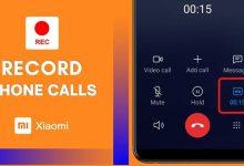 تسجيل المكالمات على جوال شاومي